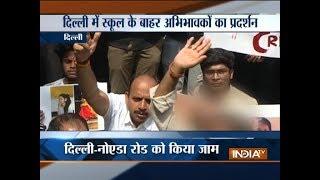 Protest outside Ahlcon Public School in Mayur Vihar, parents demand CBI inquiry into the matter - INDIATV
