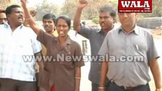 RTC employees may go on strike from March 12 - THENEWSWALA