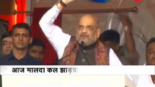Amit Shah to kick off poll campaign on Mamata Banerjee's hometurf - ZEENEWS