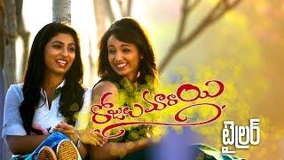 Rojulu Marayi Movie Teaser | Maruthi | Dil Raju | Latest Tollywood Trailers | Tejaswi Madivada - IGTELUGU