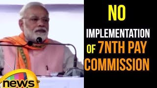 Left Government Is Not Implementing the 7th Pay Commission, says Modi | Mango News - MANGONEWS