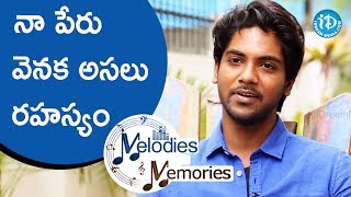 Sweekar Agasthi Reveals The Reason About Why He Changed His Name || Melodies And Memories - IDREAMMOVIES