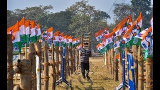 Brigade Parade Ground is ready to host TMC-led 'United Opposition' rally in Kolkata - ZEENEWS