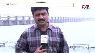 Pethai Cyclone : Pethai Toofan Depression in Bangalakatham | Coastal Andhra | CVR NEWS - CVRNEWSOFFICIAL