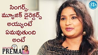 Singer Vijayalakshmi About What Happens If A Singer Turns Into Music Director || Dialogue With Prema - IDREAMMOVIES