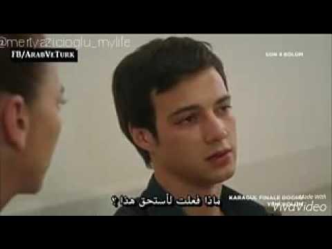 مسلسل الورده السوداء ورد وشوك Karagul الجزء الرابع ايبرو وباران من الحلقه 122 Ebru ve Baran