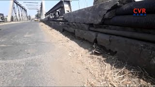 Officers Neglect On Suvarnamukhi Bridge At Vizianagaram | CVR News - CVRNEWSOFFICIAL