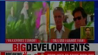 Pakistan PM Imran Khan admits to Terrorists using Pakistan Soil against Iran - NEWSXLIVE