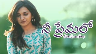 Ne Premalo Telugu Latest Short film - YOUTUBE