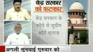 What is the reason for the 'Delhi deadlock'? - NDTVINDIA