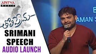 Srimani Speech @ Tholi Prema Audio Launch || Varun Tej, Raashi Khanna | SS Thaman - ADITYAMUSIC