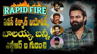 RAPID FIRE - Sai Dharam Tej on doing Pawan Kalyan's biopic, Balakrishna, Allu Arjun, politics & more - IGTELUGU