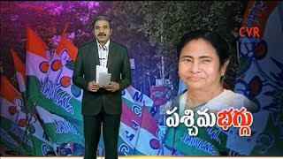 పశ్చిమభగ్గు | Panchayat Election : Ruthless was reported from various parts of West Bengal| CVR News - CVRNEWSOFFICIAL