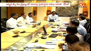 KCR Review Meeting over Yadadri Temple Development works | CVR News - CVRNEWSOFFICIAL