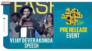 Vijay Deverakonda Speech @ Meeku Maathrame Cheptha Pre Release Event - ADITYAMUSIC