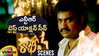 Jr NTR Best Action Scene | Rakhi Telugu Movie | Ileana | Charmi | Devi Sri Prasad | Mango Videos - MANGOVIDEOS