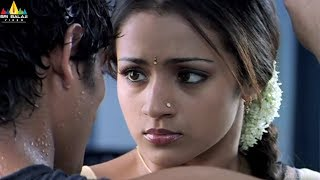 Nuvvostanante Nenoddantana Movie Scenes | Siddharth Comedy with Trisha | Sri Balaji Video - SRIBALAJIMOVIES