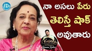 Actress Jamuna Reveals Her Real Name || Koffee With Yamuna Kishore - IDREAMMOVIES