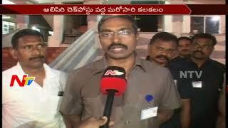Devotee From Maharashtra Found with Dummy Pistol in Tirumala || NTV - NTVTELUGUHD
