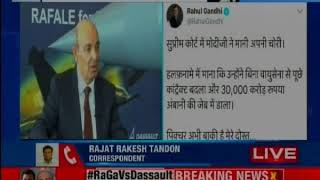 Rahul Gandhi repeats 'Chor' jibe at PM Modi, Cong. dismisses Dassault CEO Eric Trappier's Rebuttal - NEWSXLIVE