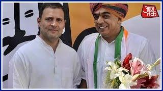देश तक: पूर्व केंद्रीय मंत्री जसवंत सिंह के बेटे मानवेंद्र सिंह हुए कांग्रेस में शामिल. - AAJTAKTV
