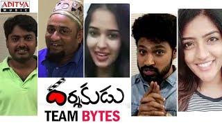 Darshakudu Bytes About Audio Launch | Darshakudu Songs - ADITYAMUSIC