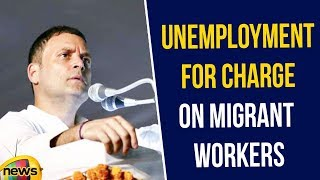 Rahul Gandhi blames GST, unemployment for Charge on Migrant workers in Gujarat   Mango News - MANGONEWS