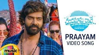 Chandamama Raave Telugu Movie Songs   Praayam Video Song   Naveen Chandra   Mango Music - MANGOMUSIC