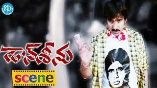 Don Seenu Movie Scenes - Ravi Teja Introduction || Sayaji Shinde || Shriya Saran || Brahmanandam - IDREAMMOVIES