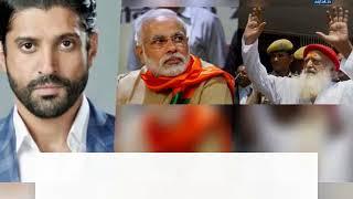 आसाराम को सजा: PM मोदी को लेकर फरहान ने की ये अपील - AAJTAKTV