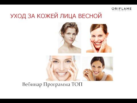 Уход за кожей лица пошаговый