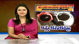 కల్తీ కనికట్టు | Adulterated Oil Mafia In Nellore Dist | CVR Special Drive - CVRNEWSOFFICIAL