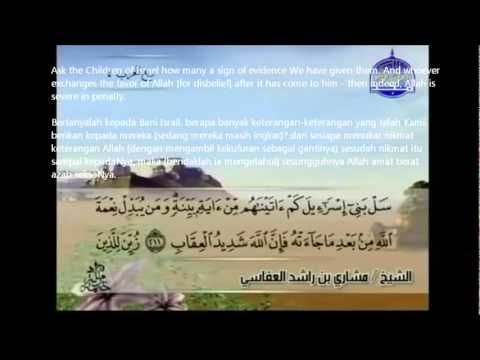 Surah Al Baqarah by Mishary Rashid Al Afasy With Arabic Text English Malay Translation verse 188-221