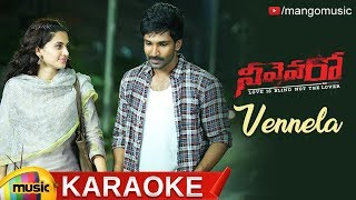 Vennela Song Karaoke | Neevevaro Movie Songs | Aadhi Pinisetty | Taapsee | Sid Sriram | Mango Music - MANGOMUSIC