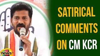 Revanth Reddy satirical Comments on CM KCR   Revanth Reddy Vs KCR   Congress Vs TRS News  Mango News - MANGONEWS