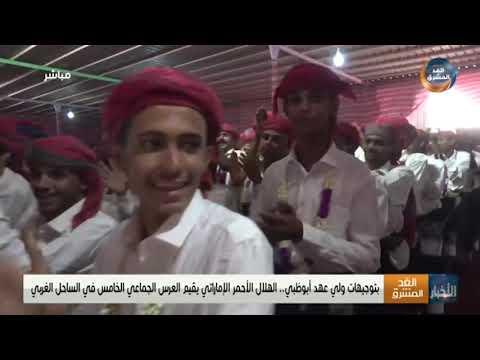 نشرة أخبار الثالثة مساءً | ارتفاع نسبة الجريمة في مناطق سيطرة مليشيا الحوثي إلى 68 % (16 نوفمبر)