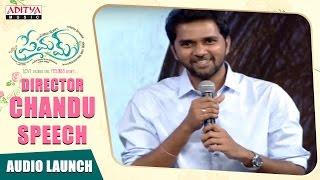 Director Chandu Speech At Premam Audio Launch   NagaChaitanya, SruthiHassan    GopiSunder, Rajesh - ADITYAMUSIC