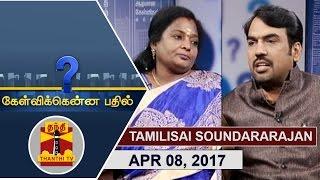 Kelvikku Enna Bathil 08-04-2017 Exclusive Interview Interview with Tamilisai Soundararajan – Thanthi TV Show Kelvikkenna Bathil