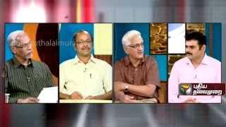 AaivukKalam 01-01-2015 – Puthiya Thalaimurai TV Show