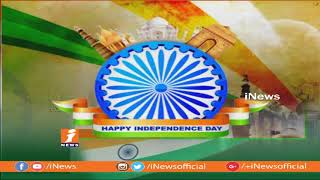 72nd Independence Day | PM Narendra Modi Address The Nation From Red Fort | Part-2| iNews - INEWS