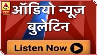 Audio Bulletin: Congress failed to forge a credible alliance in the country, says PM Modi - ABPNEWSTV