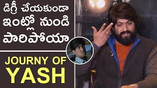 Rocking Star Yash About His Journey Towards The Movies | KGF Team Interview | TFPC - TFPC