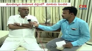 Face to Face with Mancherial Congress Candidate Kokkirala Prem Sagar Rao | Telangana Elections | CVR - CVRNEWSOFFICIAL