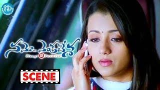 Namo Venkatesa Movie Scenes - Venkatesh Comes To Know About Trisha's Friend    Sreenu Vaitla - IDREAMMOVIES