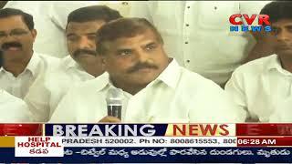 Botsa Satyanarayana Speaks To Media Over BC Garjana Maha Sabha | Eluru | Andhra Pradesh | CVR NEWS - CVRNEWSOFFICIAL