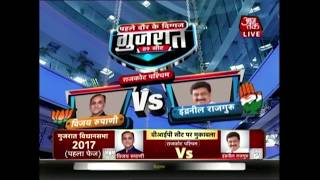 Gujarat 1st Phase Voting LIVE: Saurashtra Region Consists Huge Population of Patidars - AAJTAKTV