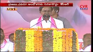 KCR Speech at Mulugu Praja Ashirvada Sabha | TRS Public Meeting In Mulugu | CVR News - CVRNEWSOFFICIAL