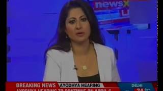 Ayodhya case: Hearing to continue in Supreme Court on April 6 - NEWSXLIVE