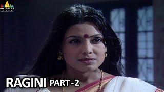 Horror Crime Story Ragini Part - 2   Aatma Ki Khaniyan   Sri Balaji Video - SRIBALAJIMOVIES