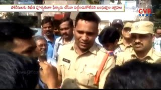 Woman Committed Self Destruction At Shyampet Warangal Dt | CVR News - CVRNEWSOFFICIAL